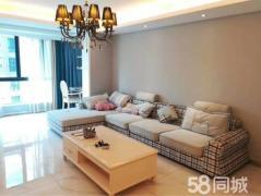 湖湘公园市政府东方名苑一期精装大三房145平全套品牌家私