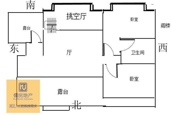 重点推荐,房主急售南北 政法新城 58万元 152m² 公主岭 毛坯 5房