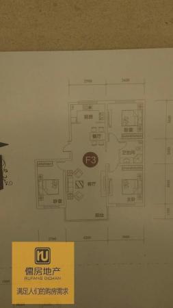 3房 公主岭 118m² 领秀世家 毛坯 万元 南北 隆重出售,快快抢购