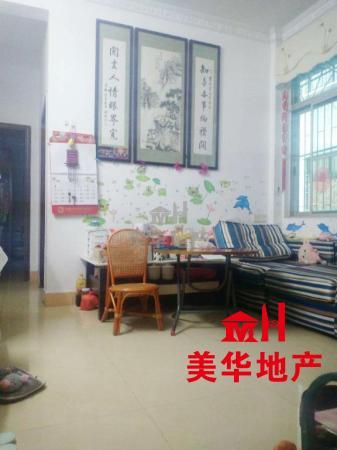 !简装 53m² 兴华苑 南北 端州 33.8万元 2房 ,高品味生活从点击此房开始!