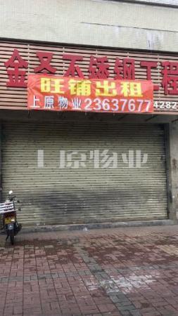 文华路雍翠华府临街商铺