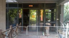 豪装 海伦堡 4万元 390m² 4房 南北 蓬江 高品味生活从这里开始!