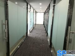 亮马桥附近可迁址注册小型办公间出租