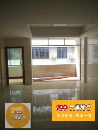 中区3房 新装修 88m²  90万元 ,荔江学位房!!!现在出售!!!