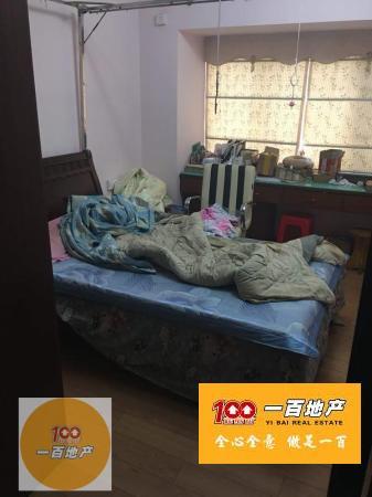 133m² 中装 正南 荔城 228万元 3房 新天美地 ,投资首选!