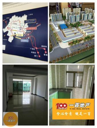 南北 1万元 碧桂园-豪园七期-林湖苑 荔城 毛坯 3房 108m² ,绝对好位置!绝对好房子!