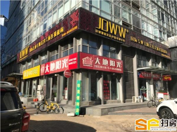 东三环好底商 临主街周边多大型商业写字楼 人流量大 好位置