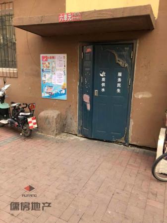 铁西区 南北 北沟邮政家属楼 2房 简装 18万元 54m² 居住上学不二选择!
