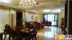 急租  远洋公馆4室3厅3卫高端公寓  空中花园  看房随时