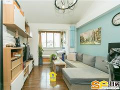 花一居室价格买两居室哦送婚房装修全明格局5层小区环境管理好!