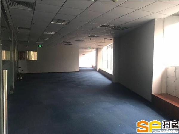 建外SOHO物业的租赁部,336平米商铺。适合办.公.使.用