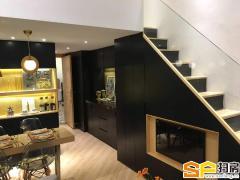 14万一套 亚洲广场复式LOFT公寓 带精装修送家电 十年包租托管经营