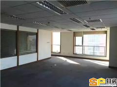 东海中心大厦正对长安街的户型221平出售