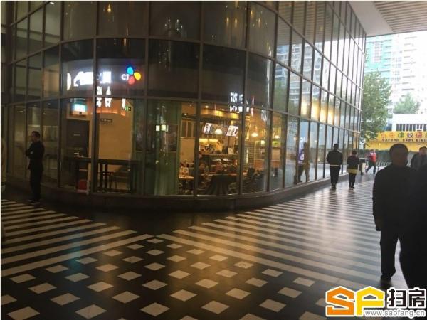 国贸SOHO现代城一层地上可以做餐饮地段繁华人流量大