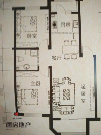 毛坯 公主岭 28万元 澜洋豪庭 南北 92m² 2房 你可以拥有,理想的家!