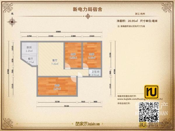 安居验证房源!156万元 南北 精装 107m² 新电力局宿舍 3房 衢州 ,黄金路段,先买先得