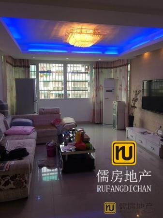 衢州 122万元 和谐家园 精装 128m² 南北 3房 急售!好房不等人啊,抓紧时间下手
