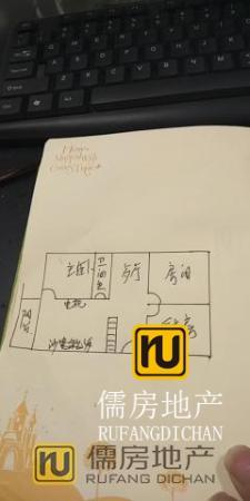美丽东城 2房 南北 95m² 衢州 豪装 115万元 格局极好,看房随时