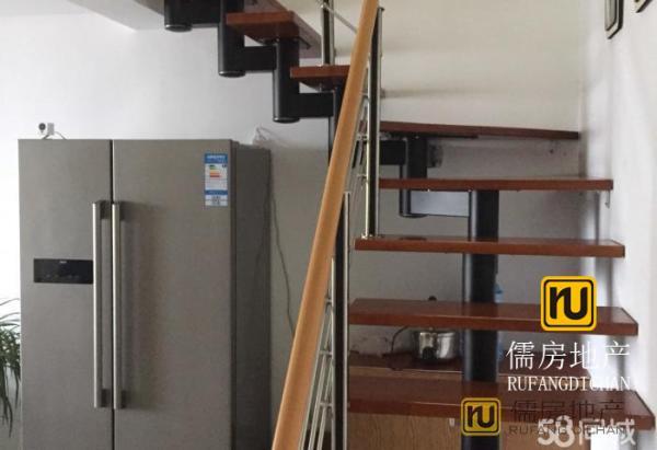 118万元 衢州 137m² 南北 精装 4房 鑫业嘉苑 ,你可以拥有,理想的家!