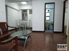 2房 东 1100元/月 中心广场 樟木头 精装 59m² ,家电齐全,拎包入住!