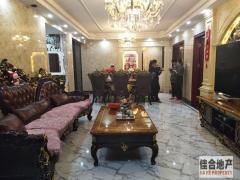 豪装 东 124m² 3房 0万元 香樟一号 樟木头 ,真诚急售,升值潜力无限!