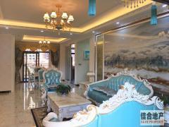 188m² 精装 东 438万元 樟木头 绿茵山庄洋房 4房 超好的地段,住家舒适!