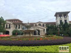 花园小区询盘急售,3房 绿茵山庄洋房 264万元 简装 樟木头 132m² 东 !