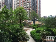 绿茵山庄洋房  超大社区罕见户型,139m² 东 3房 樟木头 220万元 入手即赚