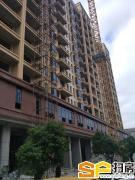 樟木头3栋花园(荔景新城)带地下停车场和天然气只售3580元每平起