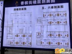 吴江香槟街商业广场成熟核心地带+十年包租托管+完美业态