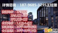不可不知苏州吴江香槟街时尚商业广场真实房源真实价格