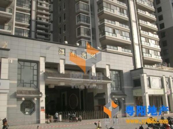江南新城一期 业主急售 233平大面积4房高档住宅小区 临江景观 仅售9000元一平