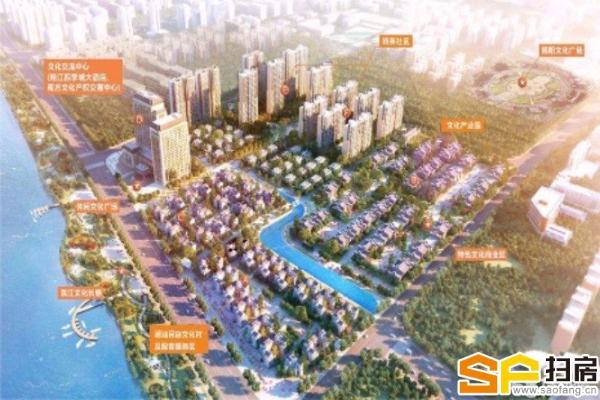 榕江四季城 毛坯两房79平 业主超低价出售 仅52万 高楼层 可按揭低首付