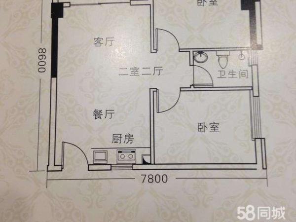 2房 毛坯 46.84万元 南北 揭阳-揭东 美东怡园 91m² ,绝对好位置!绝对好房子!