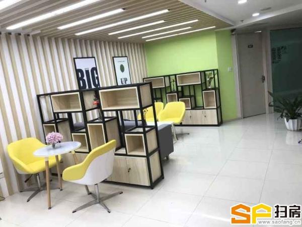 A级商业中华国际写字楼,精装修,配套家私设备前台服务