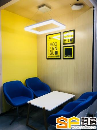 适合1至10人独立办公室,无论大小,都有属于你的空间