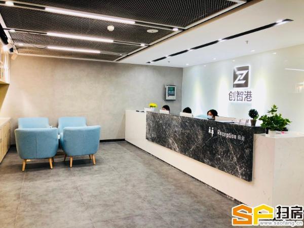 越秀办公室出租 50平 3000元 精装水电全包 配置家私网络