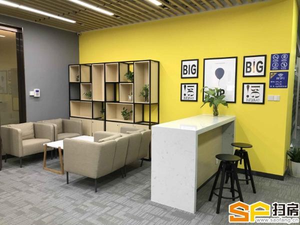 创业型办公室特价出租、租金全包、可注冊、带家私(非中介)