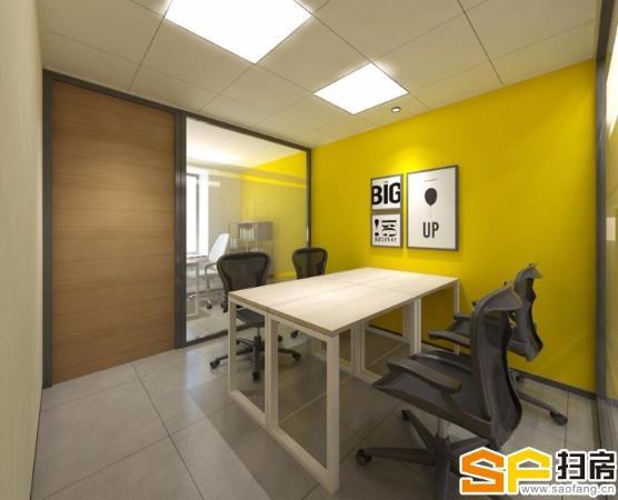 【自贸区创客基地】布吉10-50平米办公室直租,个性化装修