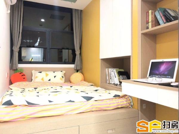 南山商住两用公寓出租拎包入住1350元全包无任何杂费,可注册公司