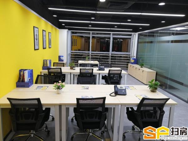 高形象低成本、可注册、全包型服务室办公室.全国连锁