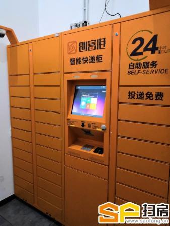 珠江新城富有生活气息,适合各类创业公司选择好去处 广州银行大厦