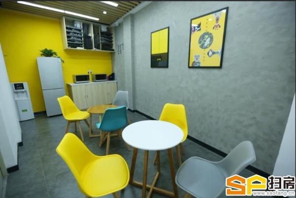 一个字靓 带豪华装修 多户型办公室低至1500全包 创锦