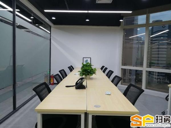 广州市小型写字楼出租办公室给你创业一条龙服务