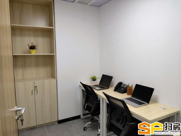等不了的办公室精装办公室出租 租期灵活+全包 越秀