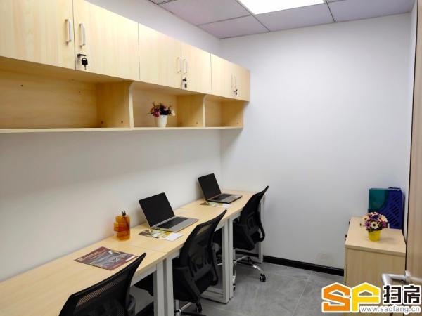 动物园地铁口 精装办公室大小面积都有 户型方正