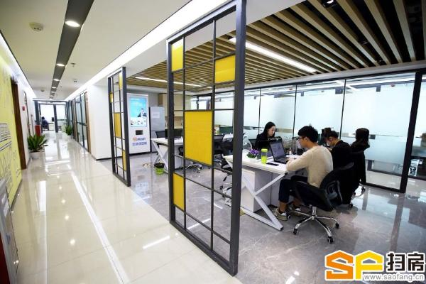 家私齐全 电梯口 越秀西门口 精装小面积办公室出租 可提供房产证