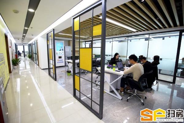 无需顶手费,直对业主签约,中小型办公室带精装出租 广州银行大厦