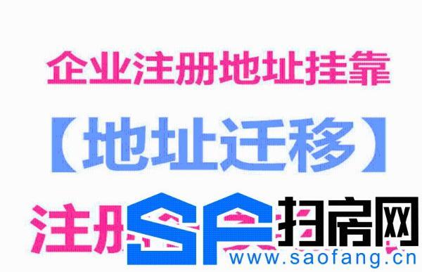 福田红本凭证出租,可办理工商注册变更,配合银行开户