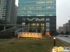 兆丰环球大厦办公房招租172平米5.2元新装修宜山路地铁口